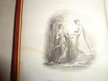 1858 Поэзия с тройным золотым обрезом