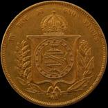 20 000 рейс 1867 року, Бразилія, Петрус ІІ, золото 0,917, 17,79 г