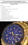 Часы с браслетом photo 8