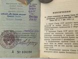 Комлект с документами:3КЗ+2БКЗ+БЗ photo 12