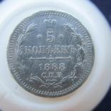 5 коп 1888г, фото №2