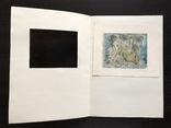 "Генриетта Левицкая, графика ""Девы"", 1974г. photo 4"