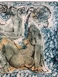 "Генриетта Левицкая, графика ""Девы"", 1974г. photo 7"