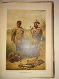 1903 Народы и Расы Первый Том с красочными иллюстрациями