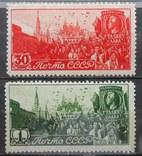 1947 г. 1 мая (**)