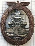 «Член Команды Линейного Корабля или Крейсера» photo 1