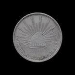 1 Песо 1898, Мексика