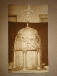 Великий Новгород с Красочными иллюстрациями