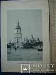 Софийский собор Киев до 1917 из альбома Кульженко светопечать 23*16