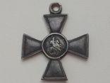 Георгиевский Крест 3 степени номер 155 571 photo 2