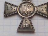 Георгиевский Крест 3 степени номер 155 571 photo 3