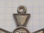 Георгиевский Крест 3 степени номер 155 571 photo 5