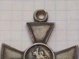 Георгиевский Крест 3 степени номер 155 571 photo 9