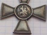 Георгиевский Крест 3 степени номер 155 571 photo 10