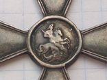 Георгиевский Крест 3 степени номер 155 571 photo 11