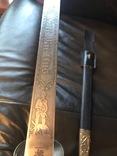 Нож Кинжал охотничий Хиршфангер.Original Eickhorn Solingen photo 3