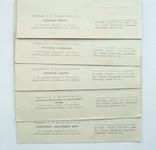 Набор открыток Незнайка 1957 г. Художник Л.В. Владимирский photo 5