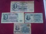 10,25,50 ,100 рублей СССР 1947 года