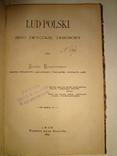 1884 Польские Люди Львов Две части