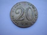 20 копеек 1787 г. ТМ photo 2
