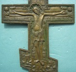 Большой Крест (36 х 18 см). photo 3