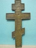 Большой Крест (36 х 18 см). photo 9