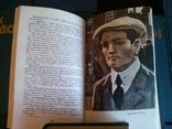 Джек Лондан,13-ти томник,1976 год. photo 7