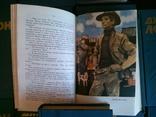 Джек Лондан,13-ти томник,1976 год. photo 8