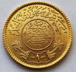 Гинея 1950 года. Саудовская Аравия. UNC photo 2