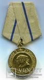 Медаль За Оборону Севастополя-военкомат photo 3
