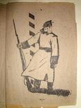 1932 Госкурсы по технике росписи Соцреализм