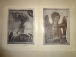 Реставрация Древнерусской Живописи 750 экз