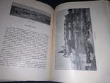 1906 Описание Польши Большой Формат 28х21 см. photo 2
