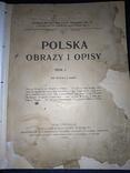 1906 Описание Польши Большой Формат 28х21 см. photo 3