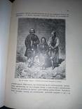 1906 Описание Польши Большой Формат 28х21 см. photo 6