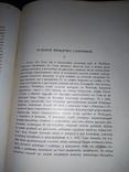 1906 Описание Польши Большой Формат 28х21 см. photo 7