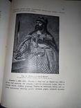 1906 Описание Польши Большой Формат 28х21 см. photo 8