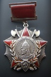 Орден Александра Невского на подвесной колодке. photo 1