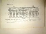 1914 Архитектура Провинциальных Зданий с каталогом проектов