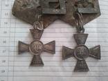 Георгиевский крест photo 3