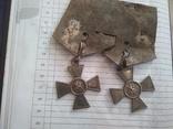 Георгиевский крест photo 4