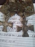 Георгиевский крест photo 6