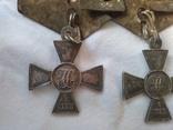 Георгиевский крест photo 7