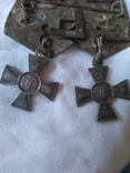 Георгиевский крест photo 9
