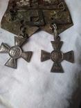 Георгиевский крест photo 10