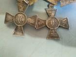 Георгиевский крест photo 11