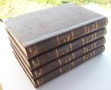 Охота 1880 г. - (4 тома)
