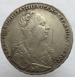 Рубль 1727 г. Москва. Екатерина I. Портрет вправо. photo 1