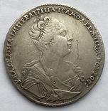 Рубль 1727 г. Москва. Екатерина I. Портрет вправо. photo 3