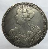 Рубль 1725 г. СПБ. Екатерина I. Портрет влево. photo 1